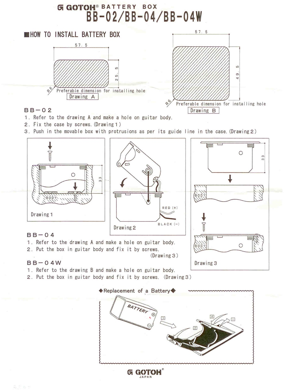 Bb 04 Gotoh Deluxe 9v Battery Compartment Wiring Box Full Data Sheet